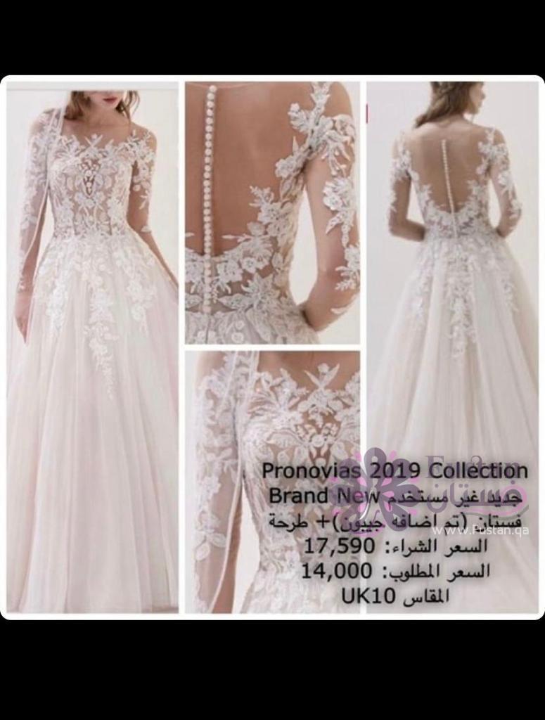 فستان عروس pronovias 2019