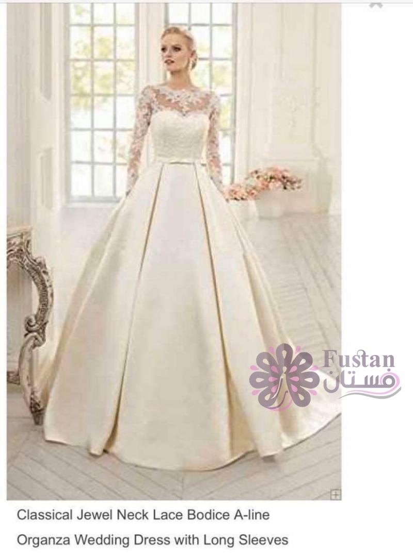 فستان عرس Ivory