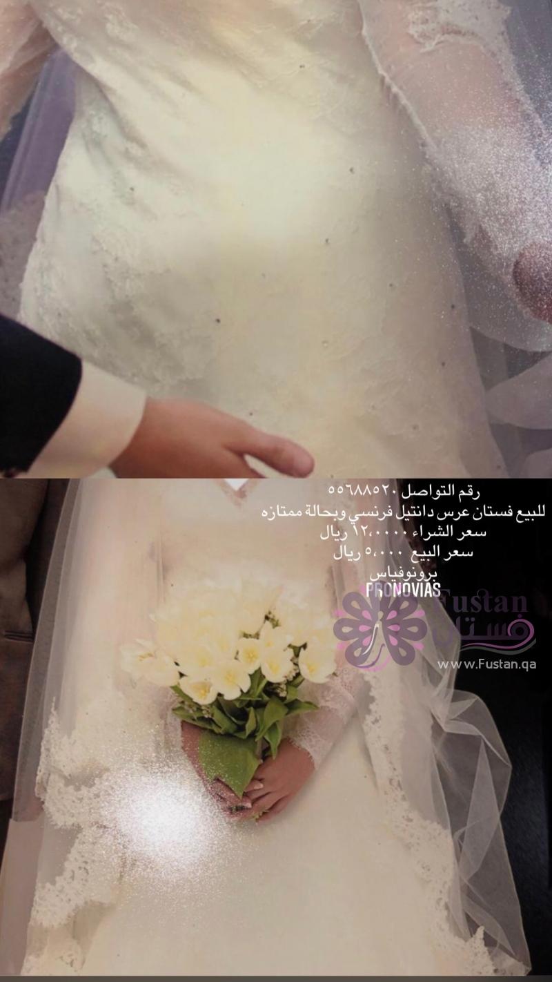 فستان عروس ملوكي