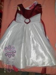 فستان للعيد الوطنى