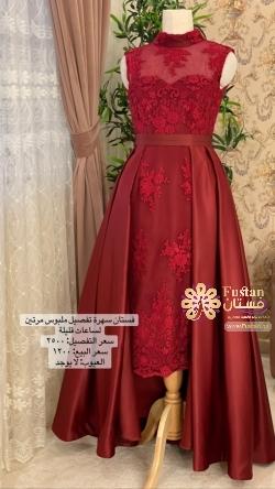فستان سهرة مستخدم للبيع